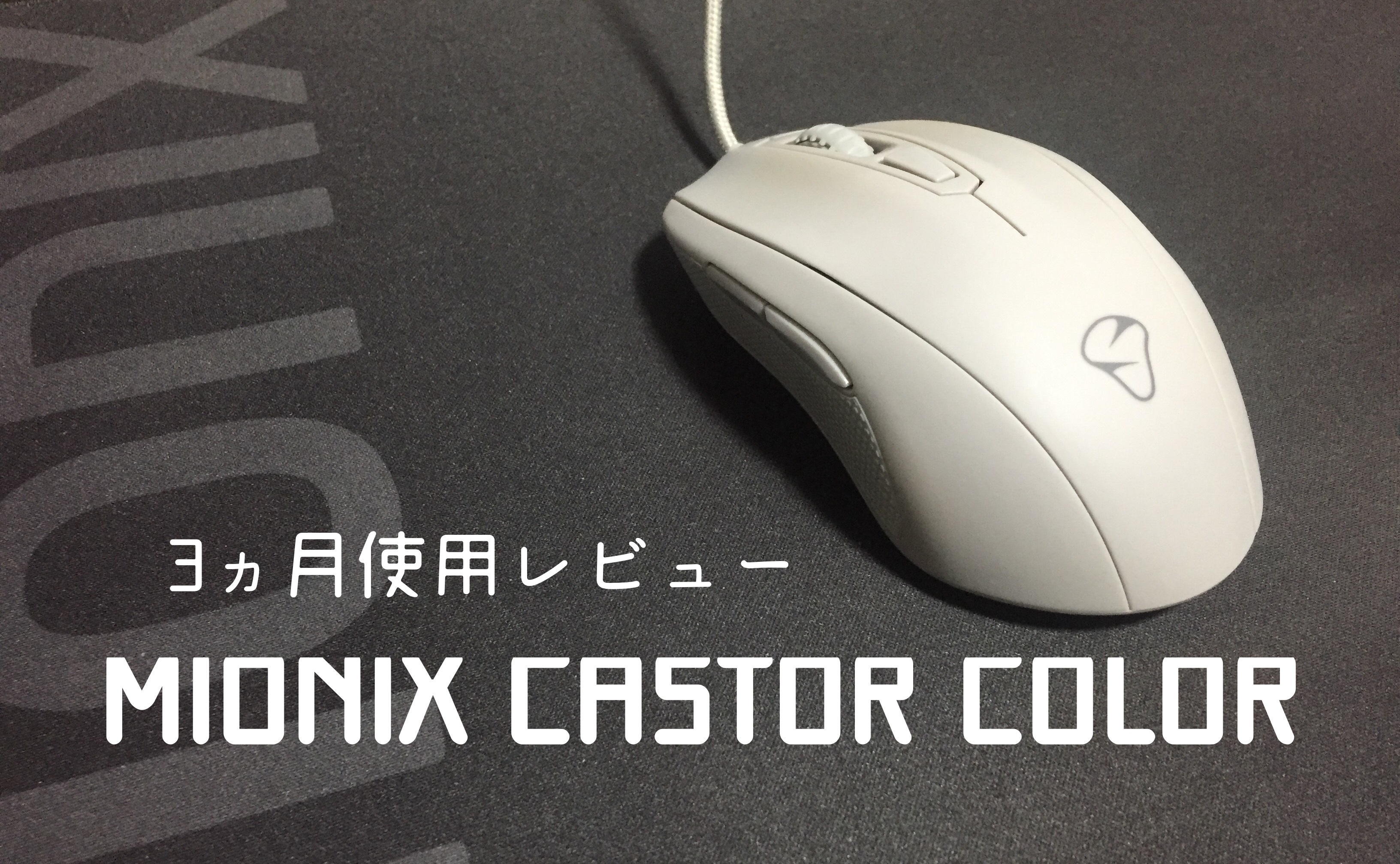 【Discord】サーバーリージョンに日本サーバーが追加!より快適なチャットが可能に