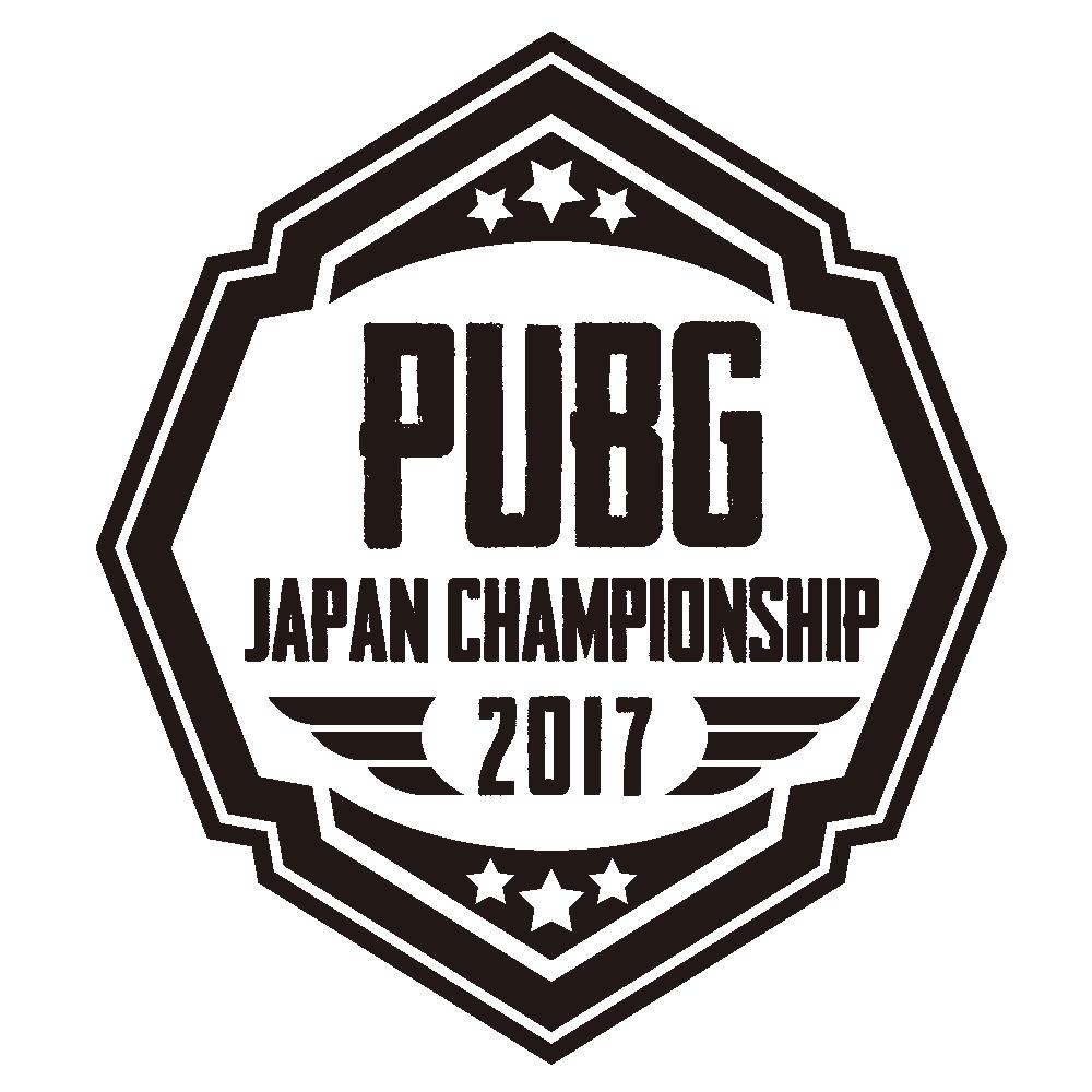 本日から開催の「PUBG JAPAN CHAMPIONSHIP 2017」参加チームとスケジュールが公開,プロゲーミングチームも多数参戦