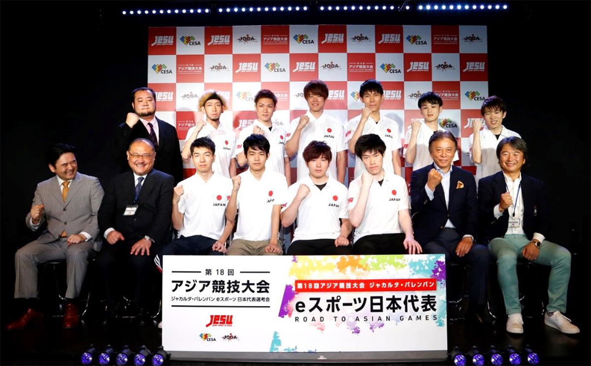 「第18回アジア競技大会」eスポーツ部門5タイトルの日本代表選手が発表