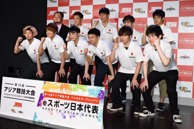 「第18回アジア競技大会」eスポーツ日本代表は開会式に出られない?一体何が起きているのか