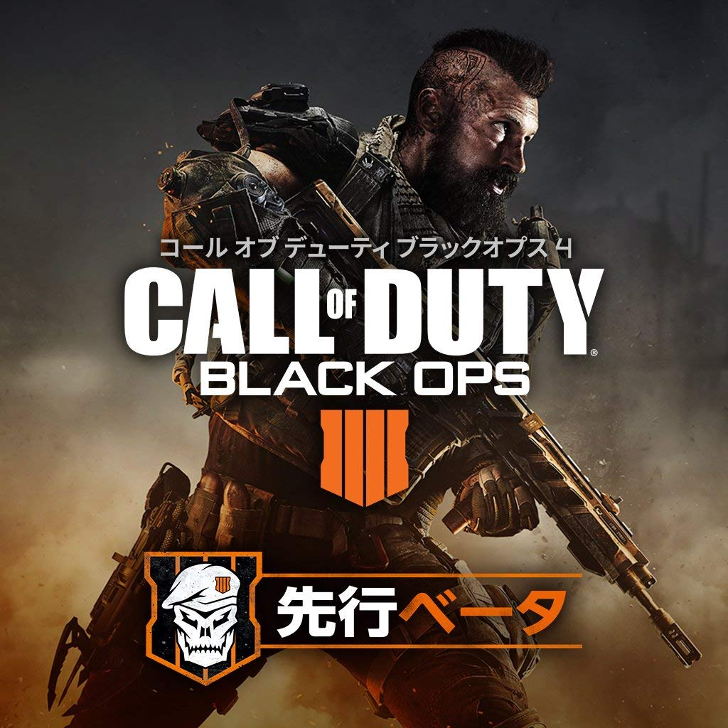 PS4版『Call of Duty: Black Ops 4』先行ベータ参加コードの配布がスタート。国内Amazonにて無料で入手可能