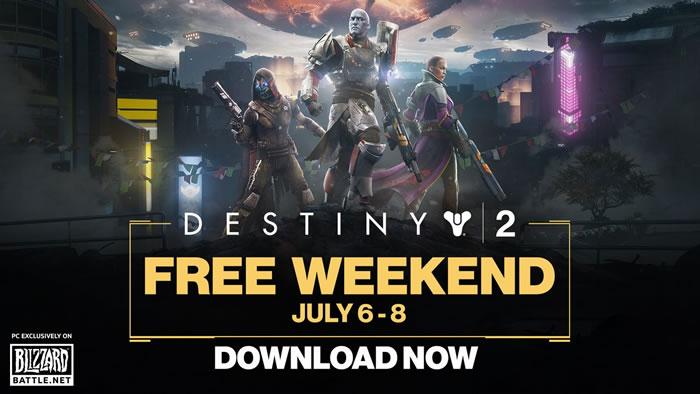 PC版『Destiny 2』フリーウィークエンド開催。本日7月7日から9日まで無料体験プレイが可能