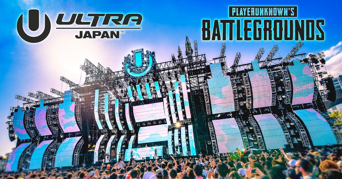 DMM GAMESが「ULTRA JAPAN 2018」に協賛。ハイエンド環境で『PUBG』をプレイできるブースを設置