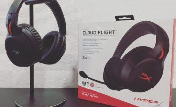 「HyperX Cloud Flight」レビュー。無線ワイヤレス接続に対応しながら音質や機能面も優れた、高品質なゲーミングヘッドセット