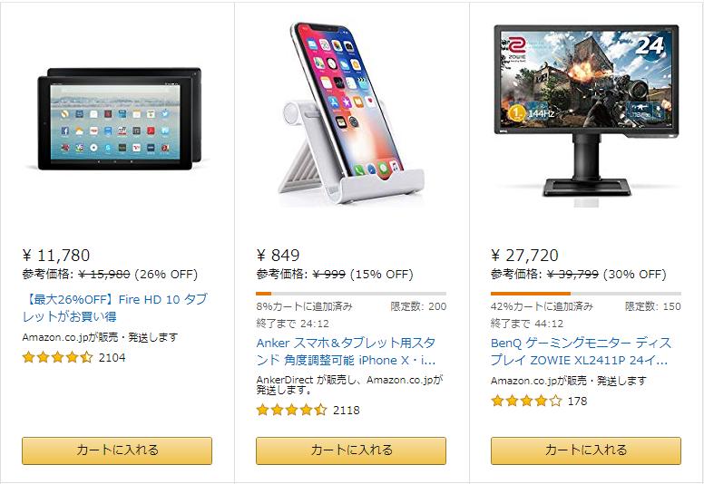 【随時更新】セールを最大限に活用してゲーミング周辺機器をお得に購入しよう