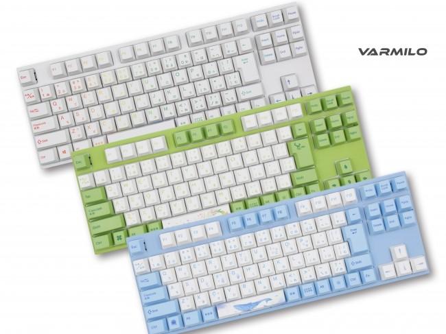 "Varmilo、独自開発の""メカニカル静電容量式スイッチ""を搭載したゲーミングキーボード計19種を発表。ふもっふのおみせにて予約販売が開始"