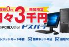 Trust Gaming、7.1chバーチャルサラウンド対応のゲーミングヘッドセット「Trust Gaming GXT435」発表。価格は税抜6,480円で、2月22日(金)より販売開始