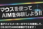 「GALAX XANOVA Mensa Pro」レビュー