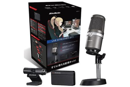AVerMedia、実況配信初心者向けセット「AVerMedia Live Streamer 311」発売。USBキャプチャデバイス、コンデンサマイク、Webカメラが1パッケージに