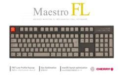 アーキサイト、キースイッチを7種類から選択可能なメカニカルキーボード「ARCHISS Maestro FL」を7月25日(木)より販売開始