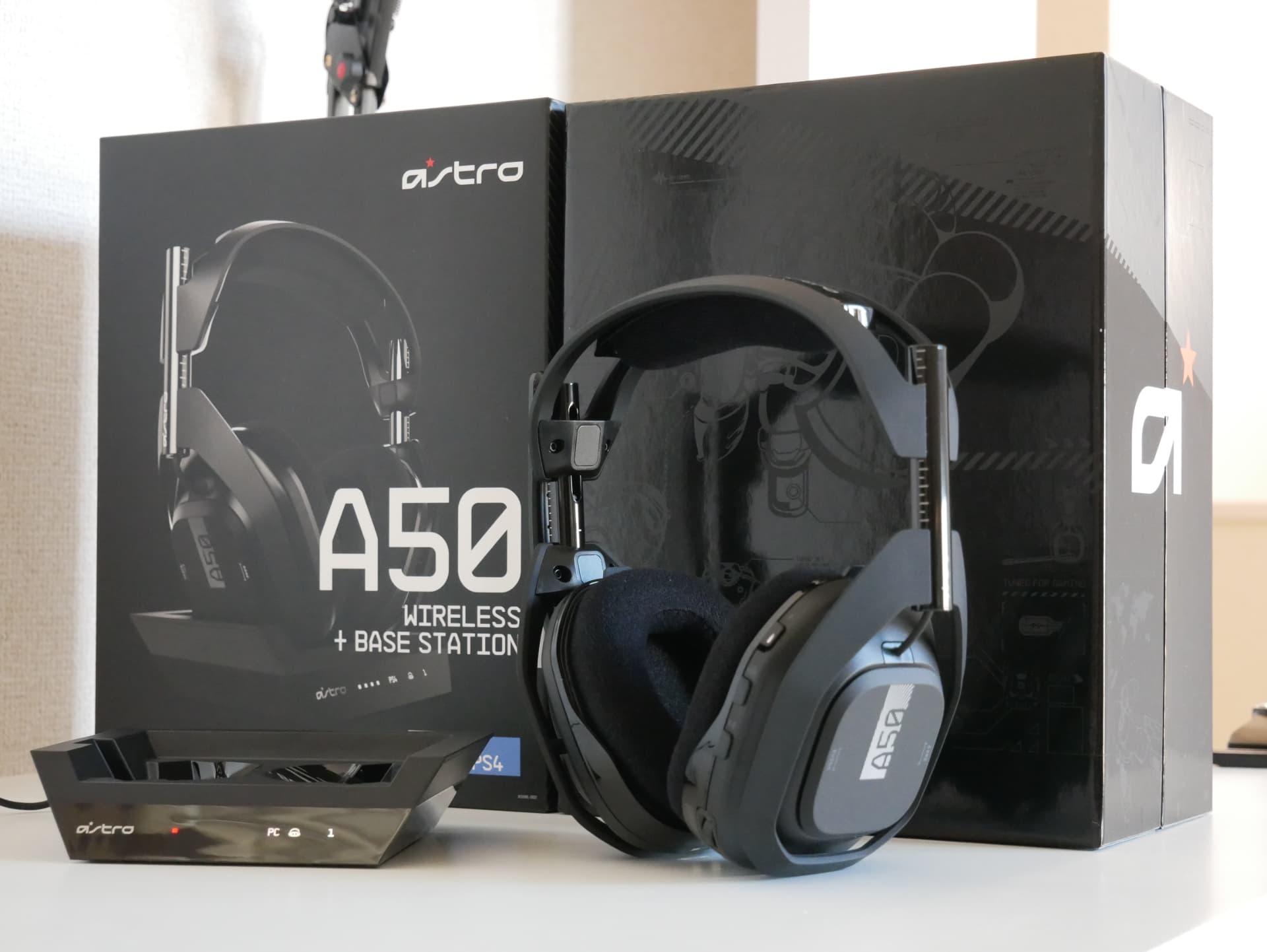 「ASTRO A50 Wireless + Base Station」レビュー。多機能かつ高音質な無線ゲーミングヘッドセット