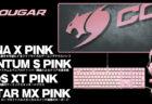 COUGAR、ゲーミングデバイス4製品のカラーバリエーションモデル「PINK シリーズ」を発表。12月3日(火)より販売開始