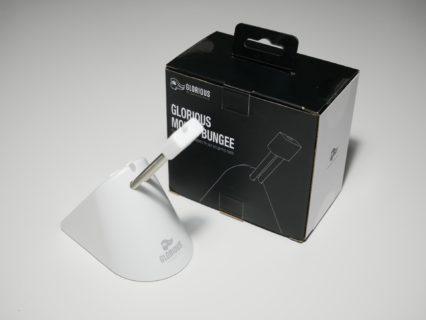 「Glorious Mouse Bungee (White)」レビュー。パラコードケーブルとの組み合わせに最適なマウスバンジー