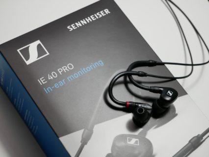 「Sennheiser IE40 Pro」レビュー。コスパに優れた1万円前半のモニターイヤホンはゲームに適しているのか