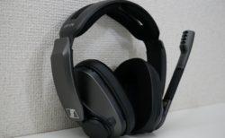 「EPOS | Sennheiser GSP 370」レビュー。高音質、軽量、100時間駆動…ゲーマーに求められる機能に集中したワイヤレスゲーミングヘッドセット